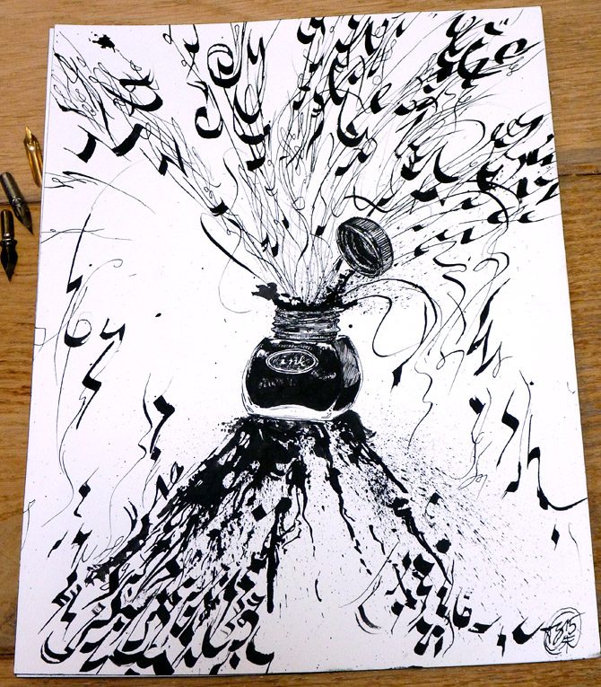 Inktober Day 4 - Inkplosion