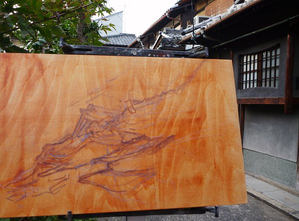Machiya - Draft on wooden board