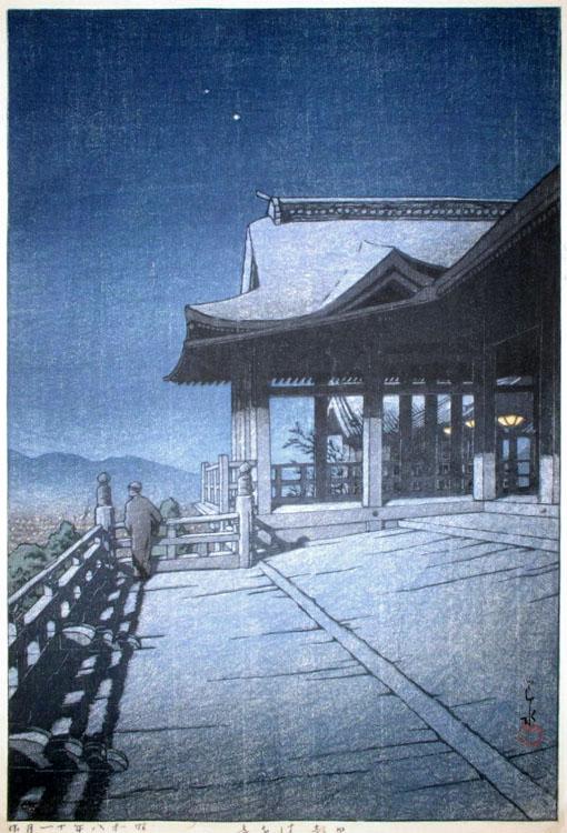 Kawase Hasui - Kiyomizu Temple Kyoto (1933)