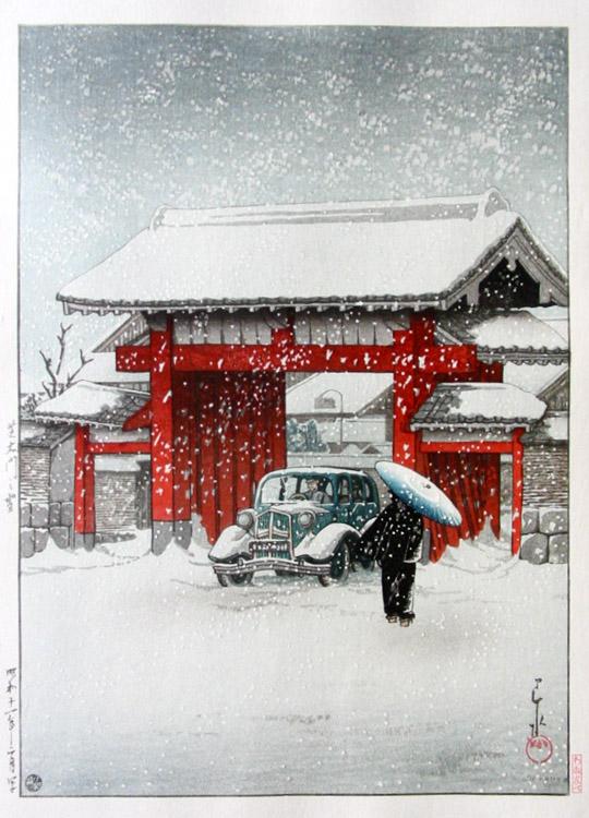 Kawase Hasui - Snow at Shiba Gate