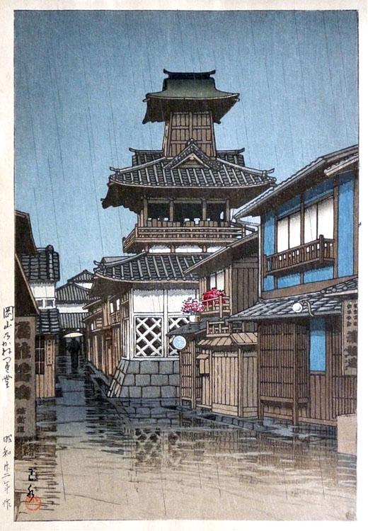 Kawase Hasui - Village House