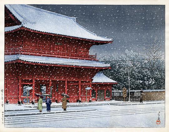 Kawase Hasui - Zojoji Gate