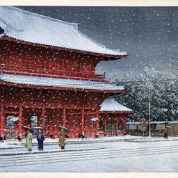 Modern Woodblock Prints of Kawase Hasui