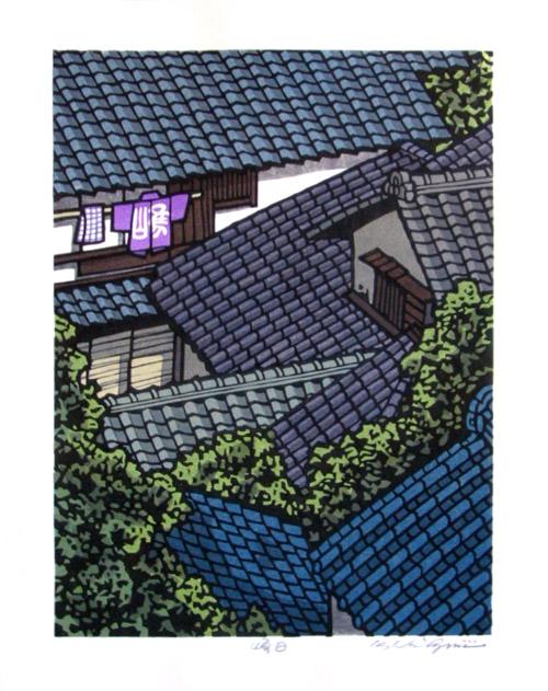 Katsuyuki Nishijima - 'Laundry Day'