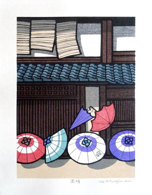 Katsuyuki Nishijima - 'Rain and Fine'