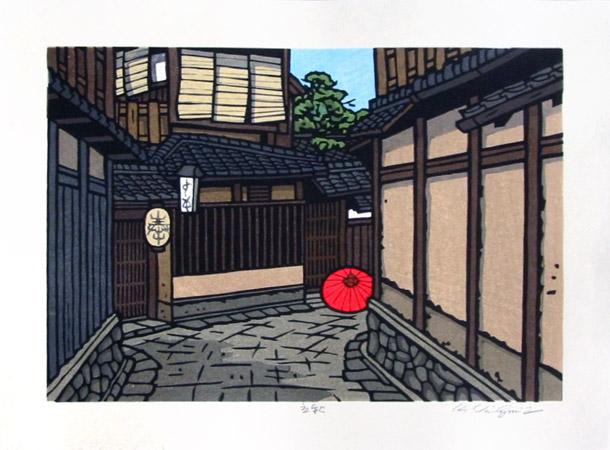Katsuyuki Nishijima - 'Street Corner' (not official title)