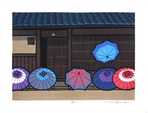 Katsuyuki Nishijima - 'Umbrellas'