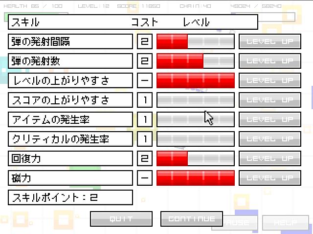 Oshiyoseru - gold - levels screenshot