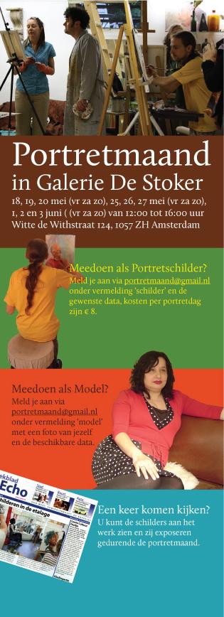 Portrait Month - Galery Stoker - Amsterdam