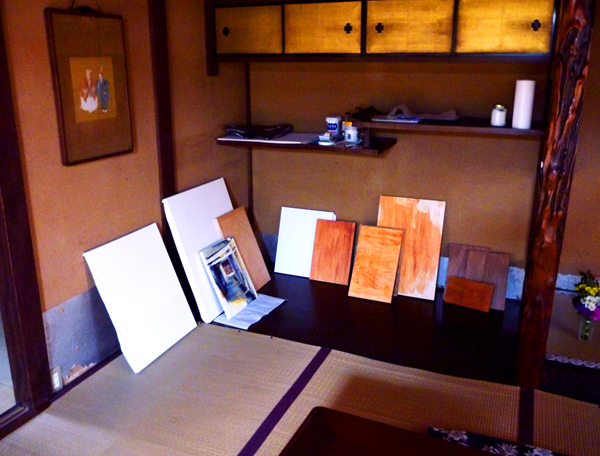 Kyoto Machiya Program 01 - Canvasses
