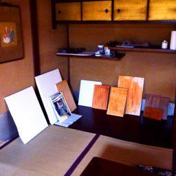 Kyoto Machiya Project