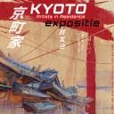 machiya exposition