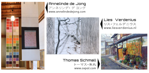 Annelinde de Jong, Lies Verdenius, Thomas Schmall - artworks