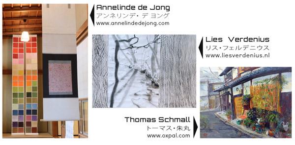 Annelinde de Jong, Lies Verdenius, Thomas Schmall - artworks