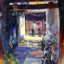 Machiya Gateway