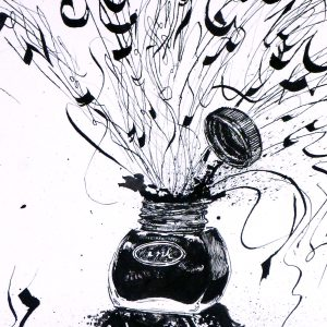 Ink Bottle Calligraphy