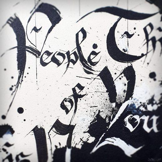 Quote Calligraphy